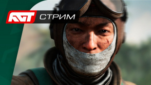 Battlefield 5 — Крепкий орешек ✪ PS4 PRO