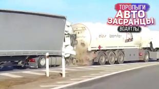 Лютые Замесы АвтоЗасранцев на дороге!