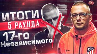 Разбор треков на 17 независимый: Егор Крид, Витя CLassic, Noize MC, Johnyboy, Рем Дигга #RapNews