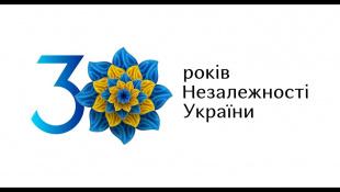 Військовий парад на честь 30-річчя Незалежності України 24 серпня 2021 року