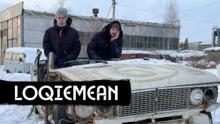 Loqiemean – другой рэп / вДудь
