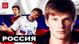 10 ЛУЧШИХ ГОЛОВ сборной РОССИИ