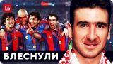 Лучшие ДЕБЮТНЫЕ СЕЗОНЫ в футболе 2