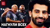 ТОП 5 » Лучшие ДЕБЮТНЫЕ СЕЗОНЫ в истории футбола