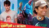 Актуальное видео про современное кино | Comic Con Russia 2018