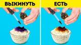 11 Способов Проверить Качество Eды