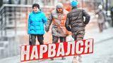 Городской сумасшедший / У тебя ШАПКА В ШАРУШКАХ / Негодяйский пранк от Негодяй ТВ