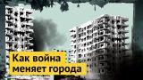 Сирия, разрушенная войной: Хомс и Маалула