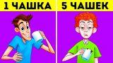 Что с вами произойдет, если вы выпьете сразу пять чашек кофе?