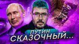 Заделал яму - получи п***ы // 404 логотипа ВКонтакте