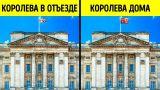 20 секретов Букингемского дворца