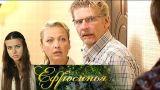 Ефросинья. 191 серия (2010) Мелодрама @ Русские сериалы