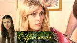 Ефросинья. 173 серия (2010) Мелодрама @ Русские сериалы
