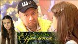 Ефросинья. 157 серия (2010) Мелодрама @ Русские сериалы