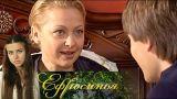 Ефросинья. 162 серия (2010) Мелодрама @ Русские сериалы
