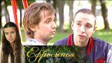 Ефросинья. 169 серия (2010) Мелодрама @ Русские сериалы