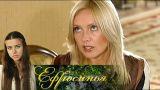 Ефросинья. 203 серия (2010) Мелодрама @ Русские сериалы