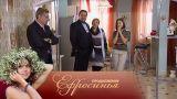 Ефросинья. 2 сезон 60 серия (2011) Мелодрама @ Русские сериалы