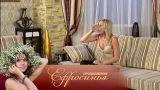 Ефросинья. 2 сезон 159 серия (2011) Мелодрама @ Русские сериалы