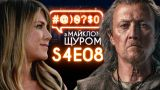 Гладковський, Захар Беркут, Євробачення, голі у метро, Разумков: #@)₴?$0 з Майклом Щуром #8
