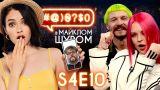 Tinder, YUKO, скандал з Яременком, ринок землі, Хорошковський, Трамп: #@)₴?$0 з Майклом Щуром #10