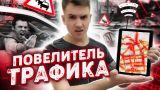 ИСКУССТВЕННЫЕ ПРОБКИ В GOOGLE и ЯНДЕКС картах | Yandex & Google Maps Hacks by overbafer1