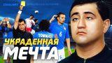 Как НАРКО-КУРЬЕР судил матч Чемпионата Мира. ИТАЛИЯ - КОРЕЯ 2002